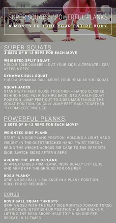 Super Squats + Powerful Planks: 6 Moves to Tone Your Entire Body. Strengthen your arms, abs, legs, and glutes to the toned body you've always wanted!