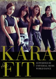 "KARA teaser for ""KARA the FIT"" fitness DVD release in Japan #카라 #カラ"