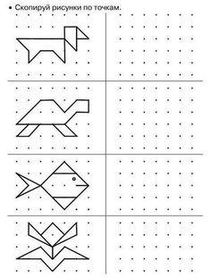 #actividades De Escritura De Jardín De Infantes Symmetry Worksheets, Kids Math Worksheets, Preschool Activities, Visual Perception Activities, Graph Paper Art, Preschool Writing, 2nd Grade Math, Math For Kids, Kids Education