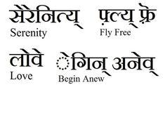 Sanskrit tattoos en informatie - mandala tattoos, sanskriet tattoos, thaise sak yant tattoos , mandala tattoo artiesten