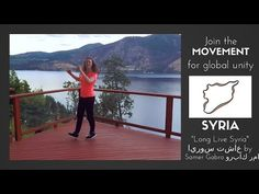 "Dance Fitness ""Long Live Syria"" عاشت سوريا by  Samer Gabro سامر كابرو"