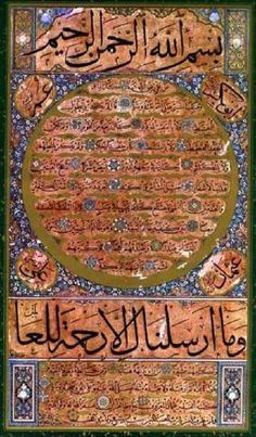 A hilye by Hâfiz Osman (1642–1698), who established the standard layout used for this type of calligraphic panel  Hilye-i serif   Hilya - Wikipedia