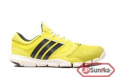 adidas adipure Trainer 360  Yellow  (G63462)