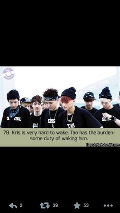 Im hard to wake up just like kris lol