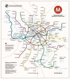 "Unofficial Map: Partizaning.org ""Guerrilla"" Moscow Metro Map, 2013"