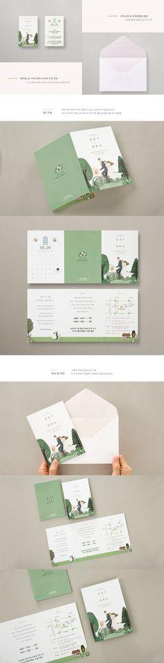 자전거 카드큐 청첩장 셀프청첩장 전통청첩장 카드큐 초대장 특별한청첩장 일러스트청첩장 손글씨청첩장 Brochure Layout, Brochure Design, Branding Design, Print Layout, Layout Design, Leaflet Design, Folder Design, Wedding Invitation Design, Magazine Design