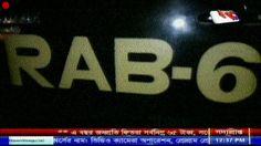 Live Channel Bangladesh News 8 June 2017 Morning Update Bangla TV News Today