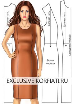 Image may contain: 1 person, text - Best Sewing Tips Skirt Patterns Sewing, Clothing Patterns, Pattern Dress, Kurta Designs Women, Blouse Designs, Sabrina Dress, Sewing Collars, Modelos Plus Size, Techniques Couture
