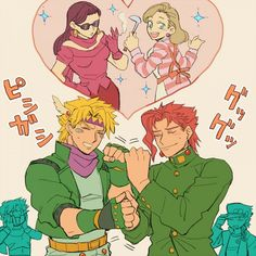 JoJo no Kimyou na Bouken (Jojo's Bizarre Adventure) - Araki Hirohiko - Image - Zerochan Anime Image Board Jojo's Bizarre Adventure Anime, Jojo Bizzare Adventure, Jojo Bizarro, Jojo's Adventure, Joseph Joestar, Jojo Anime, Bizarre Art, Jojo Memes, Anime Shows