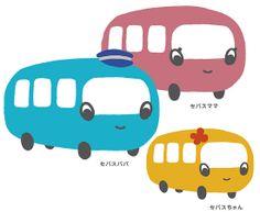 セバスファミリー / 日本バス協会