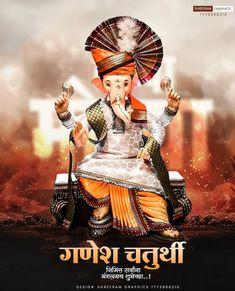 Ganesh Jayanti, Navratri Wishes, Ganesh Utsav, Happy Janmashtami, Ganesha, Samurai, Banner, Graphics, Instagram