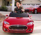 Win a Tesla Model S