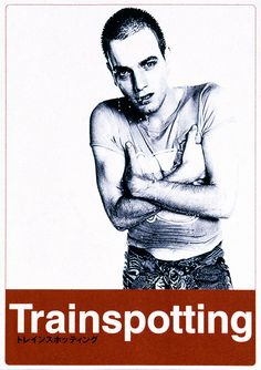 『トレインスポッティング』続編『T2』が英で来年公開、前作キャスト集結