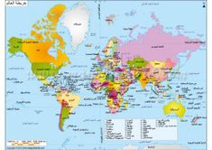 Buy World Latitude and Longitude Map Usa Road Map, Latitude And Longitude Map, Map Of Continents, World Geography Map, World Political Map, Cool World Map, Map Coordinates, World Map Wallpaper, Asia Map