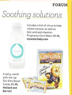 Gurgle Feature - Soothing Solutions