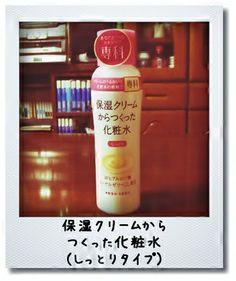 保湿クリームからつくった化粧水(しっとりタイプ)