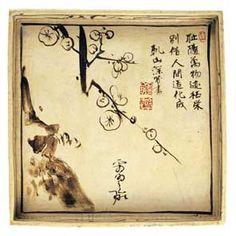 銹絵梅図角皿 尾形乾山作・尾形光琳画 日本・江戸時代 18世紀 根津美術館蔵 陶芸家であった弟・乾山との合作。梅の幹が枠を飛び出し、上から枝があらわれる構図は「紅白梅図屏風」と同じである。