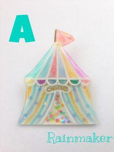 ★プラバンブローチ★サーカステント