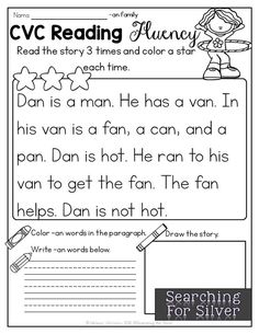recognize and read cvc phrases printables - Yahoo Image Search Results