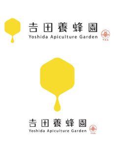 会社V I: 吉田養蜂園(群馬県)の画像:ロゴ | ロゴマーク | 会社ロゴ|CI | ブランディング | 筆文字 | 大阪のデザイン事務所 |cosydesign.com
