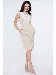 0e1923ac8ba Платье VICTORIA VEISBRUT Элегантное и очень женственное платье в винтажном  стиле выполнено из высококачественной стрейчевой жаккардовой