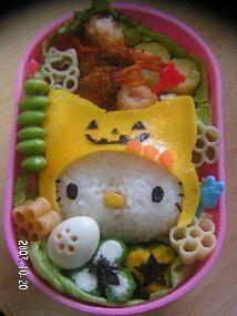Halloween Hello Kitty