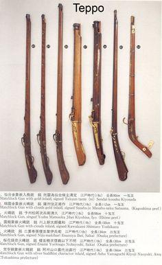 Various styles of Japanese matchlocks.