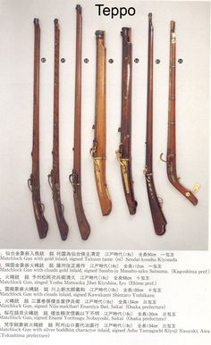 Various styles of Japanese matchlocks.
