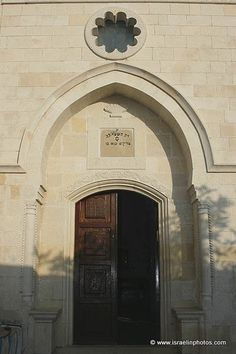 The Abuhav Synagogue
