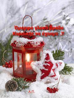 Merry Christmas Gif, Christmas Scenery, Christmas Lanterns, Cozy Christmas, Christmas Wishes, Christmas Pictures, Christmas Colors, Christmas Themes, Christmas Decorations