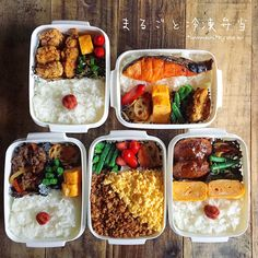 Photos and Videos Clean Recipes, Cooking Recipes, Healthy Recipes, Manger Healthy, Bento Recipes, Bento Ideas, Bento Box Lunch, Meal Prep For The Week, Healthy Meal Prep
