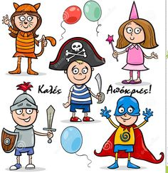 Cartoon Illustration of Cute Children in Fancy Ball Costumes Characters Set Character Costumes, Cute Kids, Peanuts Comics, Clip Art, Classroom, Fancy, Seasons, Cartoon, Learning