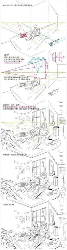 #绘画教程# 台湾画师 星期一回收日 做...: