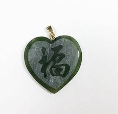 Asian love character jewelry