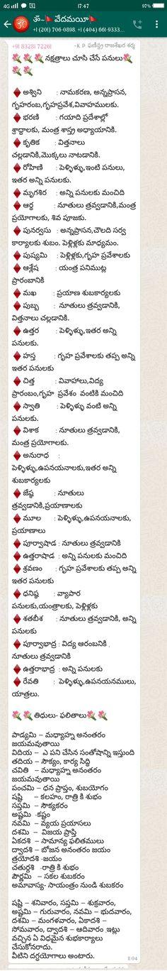 Pin by Manjusha M on God in 2020 Hindu Quotes, Telugu Inspirational Quotes, Spiritual Quotes, Vedic Mantras, Hindu Mantras, Astrology Telugu, One Liner Jokes, Hindu Vedas, Shiva Songs