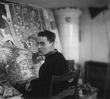 Öyvind Axel Christian Fahlström (1928–1976) was a Swedish Multimedia artist.