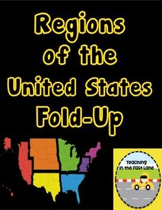 Regions of the United States Fold-Up FREEBIE