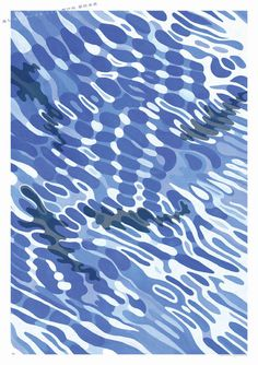 water ripple & fish Illustration graphic design by Hiroyuki Yamada Illustration Inspiration, Illustration Art, Creative Illustration, Adara Sanchez Anguiano, Illustrations Poster, Plakat Design, Water Patterns, Graphic Art, Graphic Design