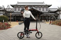 Dahon K3 em Portugal European Models, Folding Bicycle, Bicycles, Portugal, Cycling, City, Compact, Biking, Bicycling
