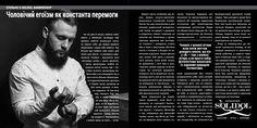 Шарлатан - блоґ про моду для справжнього чоловіка!: ЧОЛОВІЧИЙ ЕГОЇЗМ ЯК КОНСТАНТА ПЕРЕМОГИ | MANs self...