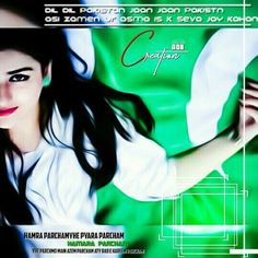 Independence Day Pictures, Pakistan Independence, Girls Dpz, Stylish Girl, Girl Pictures, Boys, Baby Boys, Happy Independence Day Images, Independence Day Images