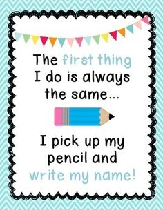 Pick up my pencil and write my name anchor chart {FREEBIE}