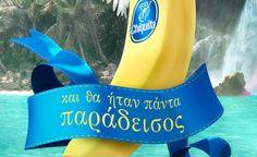 Chiquita Paradise Matte Painting, Paradise, Green, Photography, Blue, Photograph, Fotografie, Photoshoot, Fotografia