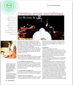 "Christmas aromatherapy at ""Beauty K's"" Beauty News, Life Magazine, New Life, Aromatherapy, Health, Christmas, Movie Posters, Xmas, Health Care"
