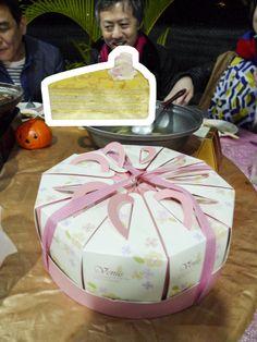 20> 第十二道:好貼心蛋糕