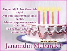 Hindi Shayari Love Images Wallpapers Photos Birthday Wishes Sms Happy