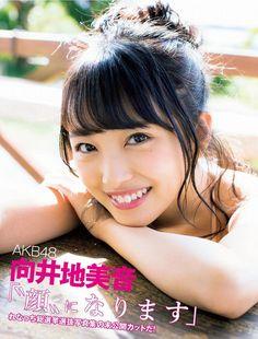 Mukaichi Mion AKB48