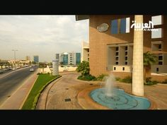 البحرين تتخطى الأزمات وتعزز مركزها المالي Mansions, House Styles, Home Decor, Decoration Home, Room Decor, Villas, Interior Design, Home Interiors, Palaces