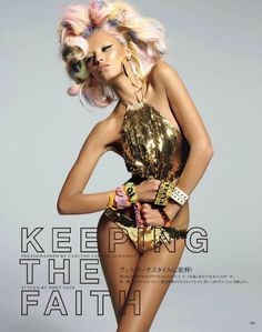 look a this rainbow hair!           Lindsay Ellingson: Vogue Japan
