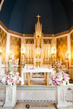 Church altar wedding decor  (note: the planters I have are about this size)